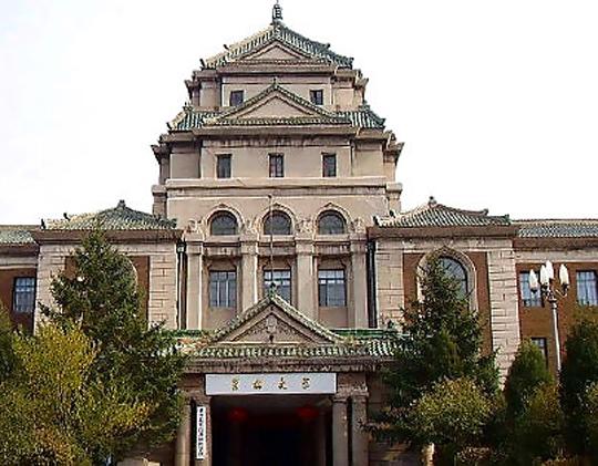 偽満州国国務院旧址