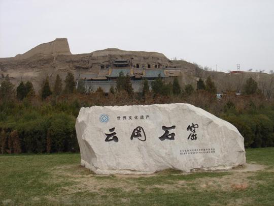 雲崗石窟の画像 p1_9