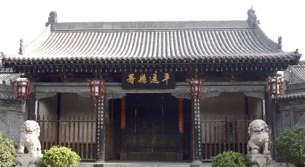 古衙署(県衙)