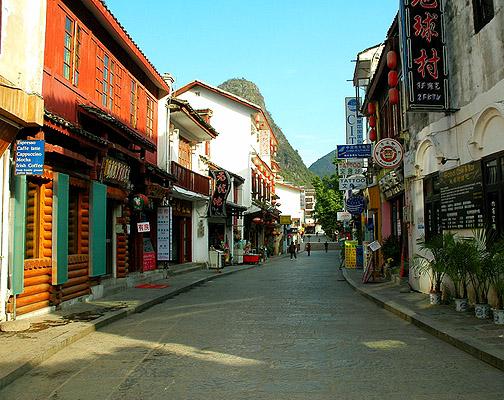 桂林満喫3泊4日間の旅