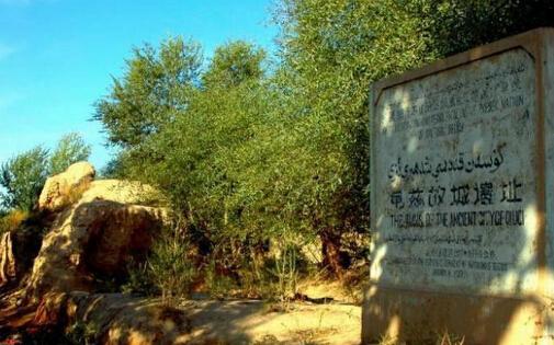 亀茲古城遺跡