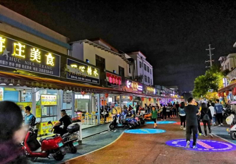 僑港風情街