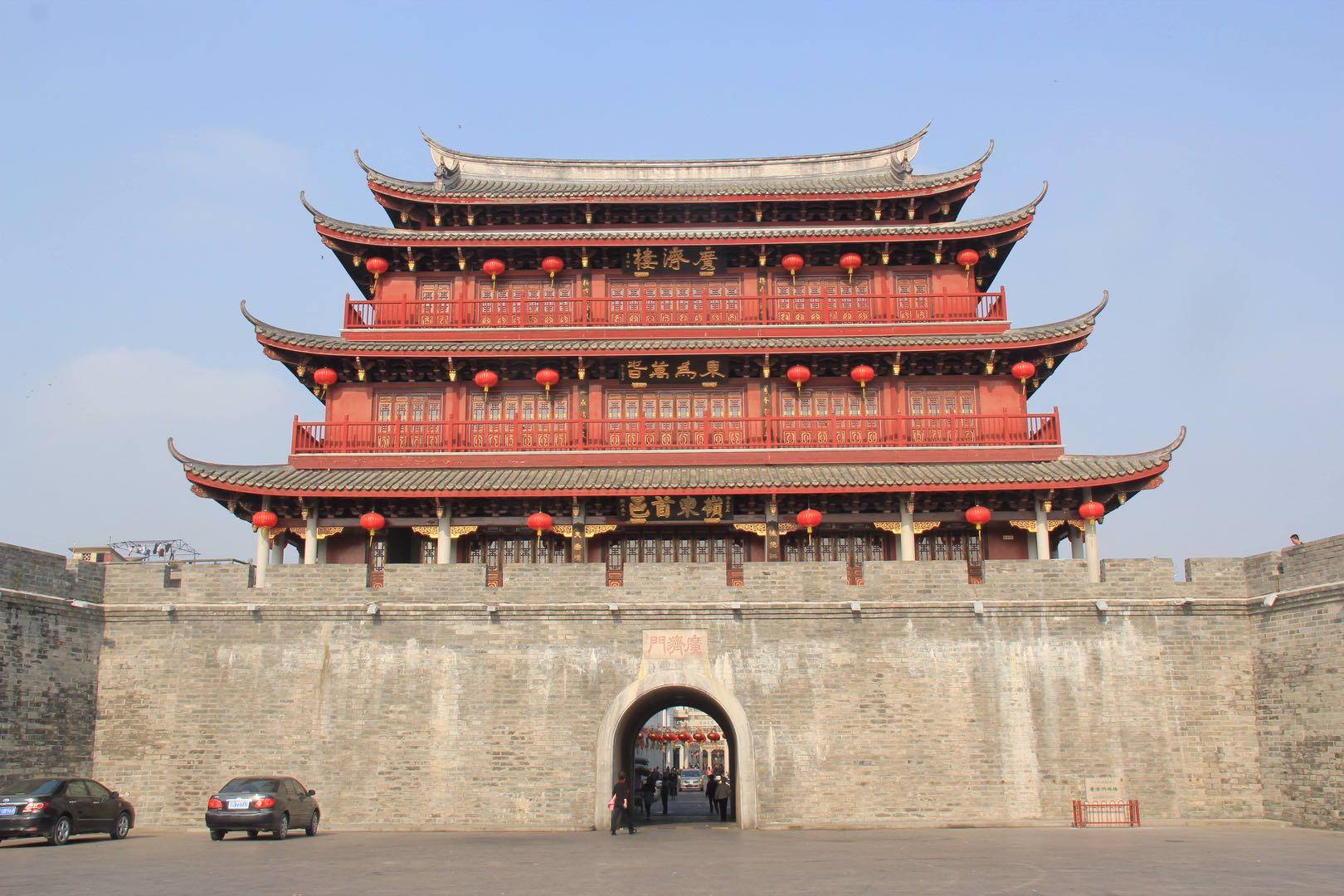 広済門城楼