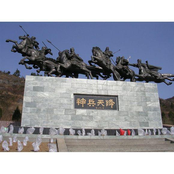 三国志遺跡巡り 西安発 五丈原・漢中・定軍山の旅